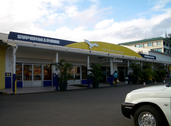 Supermarche Centrepoint in Port Vila