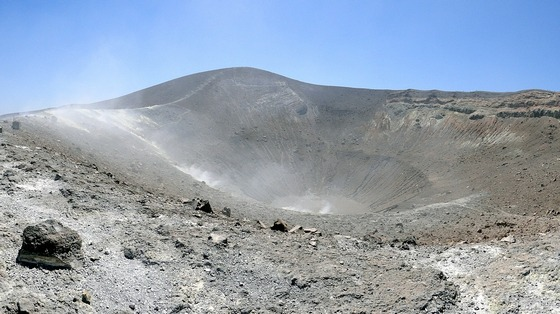 South Pacific volcano crater